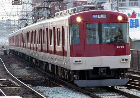 近鉄電車>3200系
