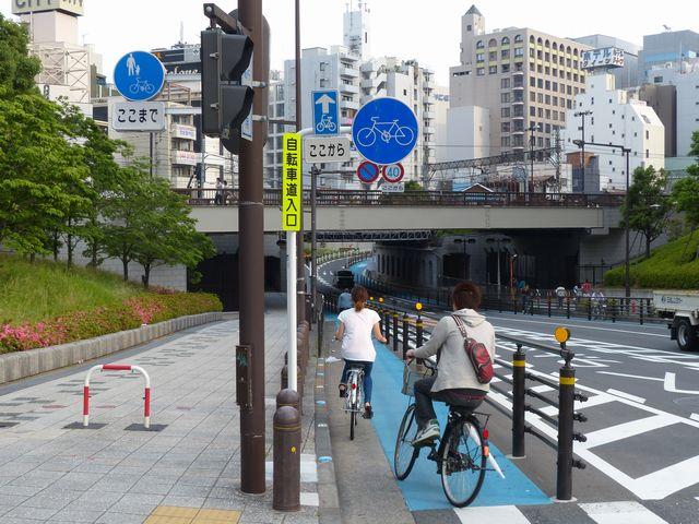 ... <神奈川県> 自転車一方通行