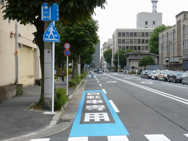 ... > 自転車専用通行帯関連