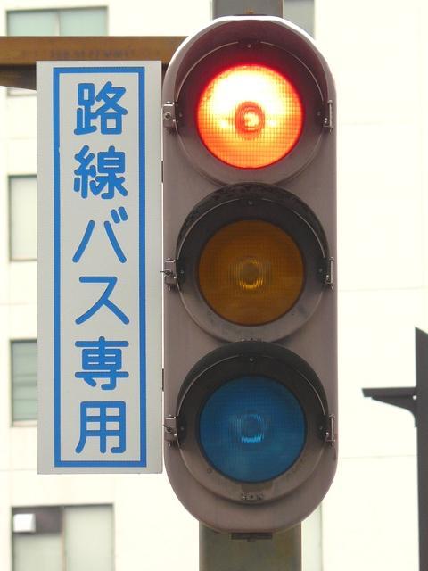 <福島県> 特殊な信号サイクル