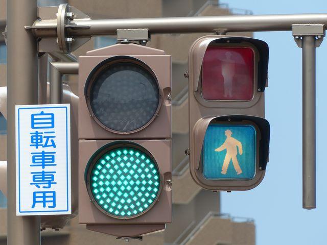 ... <石川県> 青・赤自転車用