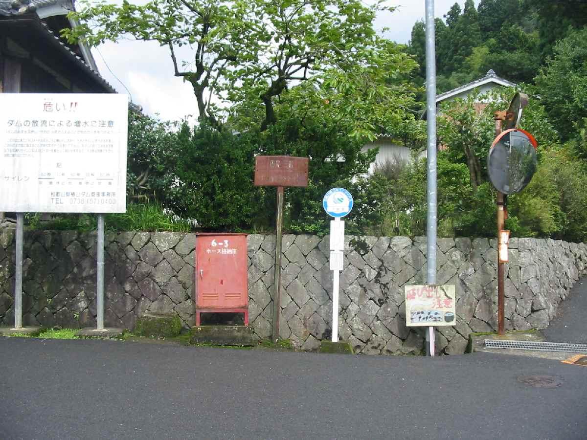 標識 県道