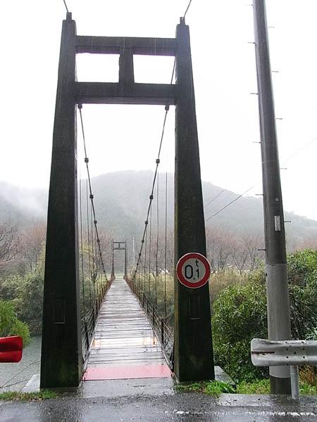 http://www.trafficsignal.jp/~mori/joyfulyy2/img/41_3.jpg