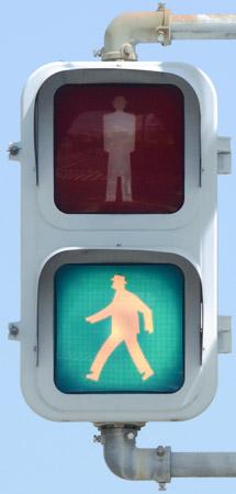 信号機 歩行 者