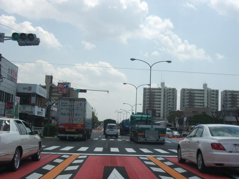 名四国道レポート1